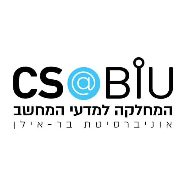 CSBIU - המחלקה למדעי המחשב אוניברסיטת בר-אילן