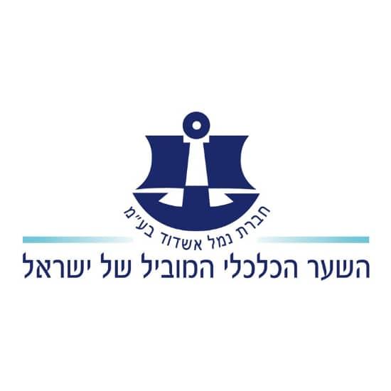 חברת נמל אשדוד בע״מ