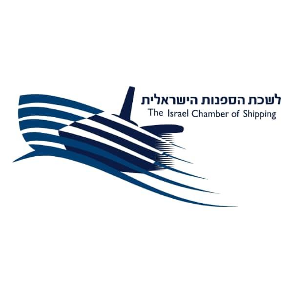 לשכת הספנות הישראלית
